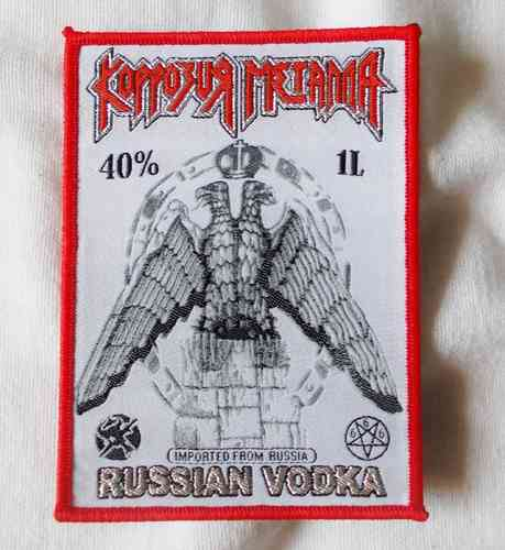 Korrozia Metalla - Russian Vodka Patch