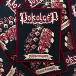 Pokolgép - Patch (red/golden border)