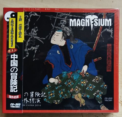 Magnesium - Live in China 2016 CD+DVD