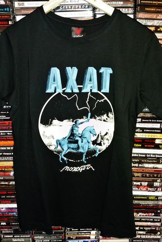 AXAT (AHAT) - The March T-Shirt