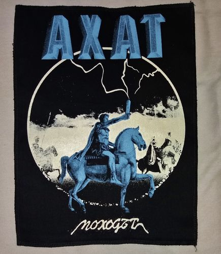 AXAT (AHAT) - The March Backpatch